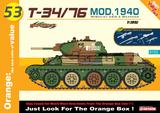Т-34-76 обр. 1940 среднй танк - 9153 Dragon 1:35