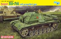 СУ-76И САУ на шасси трофейного Pz III - 6838 Dragon 1:35