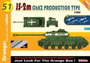 ИС-2М - Dragon 9151 1:35