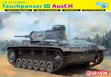 Т-III (Pz.Kpfw.III Ausf.H Tauchpanzer) средний танк подводного хода. 6775 Dragon 1:35