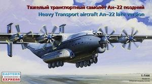 Ан-22 поздний Транспортный самолет - 14480 Восточный Экспресс 1:144