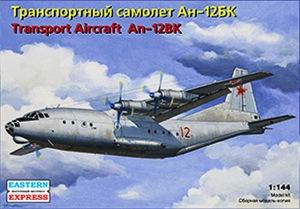 Ан-12БК Транспортный самолет ВВС - 14486 Восточный Экспресс 1:144