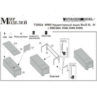Фототравление на StuG III / IV Надмоторный ящик - Т35024 Мир Моделей 1:35