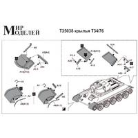 Фототравление на Т-34-76 Крылья - Т35038 Мир Моделей 1:35