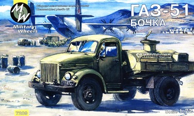 Автомобиль ГАЗ-51 Заправщик. Масштаб 1/72