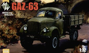 Автомобиль ГАЗ-63. Масштаб 1/72