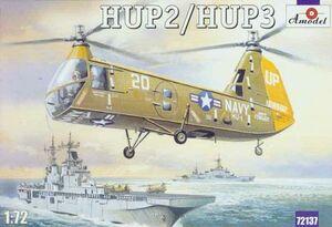 HUP-2/HUP-3 - 72137 Amodel 1:72