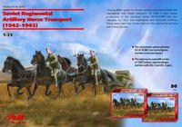 Упряжка полковой артиллерии. 35481 ICM 1:35