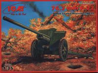 Ф-22 76,2-мм дивизионная пушка. 35702 ICM 1:35
