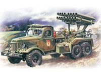 БM-14-16 РСЗО на базе Зил-157 - 72581 ICM 1:72