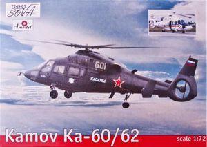 Ка-60/Ка-62 - 7249-01S Amodel 1:72