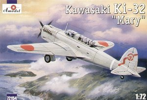 Kawasaki Ki-32 - 72154 Amodel 1:72