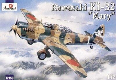 Kawasaki Ki-32 Mary - 72153 Amodel 1:72