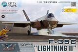 F-35C Lightning II палубный истребитель - KH80132 Kitty Hawk 1:48