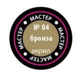 №04 бронза - Краска акриловая Мастер - 04-макр>