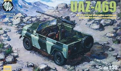 Автомобиль УАЗ-469 с крупнокалиберным пулеметом 14,50 мм (Афганская версия). Масштаб 1/35