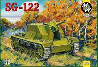 СГ-122 Советская САУ на базе Pz.III. Масштаб 1/72
