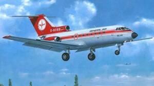 Як-40 поздний Аэрофлот - Mars Models 72102-2 1:72