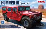 Hummer H1 - CS-002 Meng 1:24