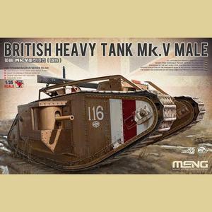 Mk.V «Самец» тяжелый танк. TS-020 Meng 1:35