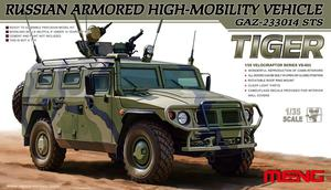 ГАЗ-233014 Тигр спецавтомобиль - VS-003 Meng 1:35