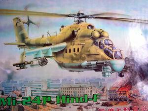 Ми-24П (Mi-24P Hind-F) транспортно-боевой вертолет - 80311 MiniHobbyModel 1:48