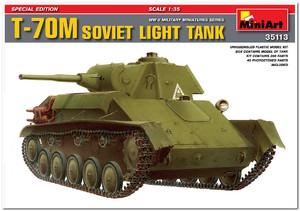 Т-70М легкий танк с экипажем (специальное издание) - 35194 MiniArt 1:35