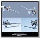 НСВТ 12.7-мм крупнокалиберный пулемет. B35060 Miniarm 1:35