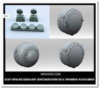 ОУ-3Г осветитель. B35077 Miniarm 1:35