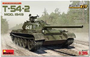 Т-54-2 образца 1949 средний танк - 37004 MiniArt 1:35