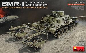 БМР-1 боевая машина разминирования (ранняя) с тралом КМТ-5М - 37034 Miniart 1:35