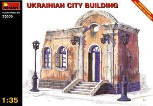 Украинское городское здание - 35006 MiniArt 1:35