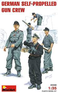 Немецкий экипаж самоходной артиллерии - 35008 MiniArt 1:35
