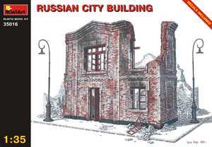 Русское городское здание - 35016 MiniArt 1:35