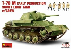 Т-70М легкий танк ранних серий с экипажем - 35025 MiniArt 1:35