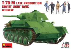 Т-70М легкий танк поздних серий с экипажем - 35030 MiniArt 1:35