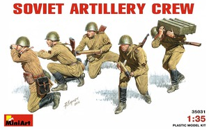 Советский артиллерийский расчет - 35031 MiniArt 1:35