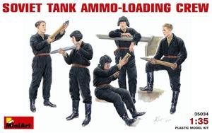 Советский танковый экипаж за погрузкой боезапаса - 35034 MiniArt 1:35