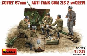ЗиС-2 57-мм противотанковая пушка с расчетом - 35035 MiniArt 1:35