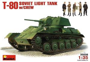 Т-80 легкий танк с экипажем - 35038 MiniArt 1:35
