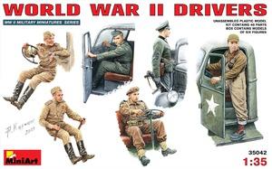 Водители Второй мировой войны - 35042 MiniArt 1:35