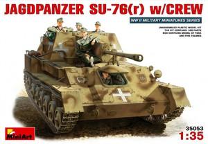 Jagdpanzer Su-76(r) с экипажем - 35053 MiniArt 1:35