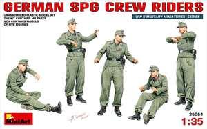 Едущий немецкий экипаж САУ - 35054 MiniArt 1:35