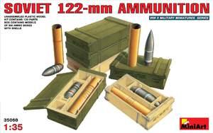 Советские 122-мм боеприпасы - 35068 MiniArt 1:35