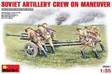 Советский артиллерийский расчет на маневре - 35081 MiniArt 1:35
