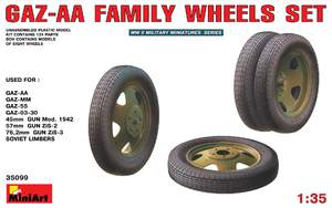 ГАЗ-АА набор колес для семейства автомобилей - 35099 MiniArt 1:35