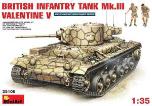 Pz.Kpfw.Mk.III 749(e) Валентайн III с экипажем - 35106 MiniArt 1:35