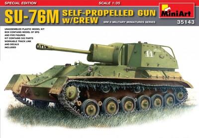 СУ-76М САУ с экипажем - 35143 MiniArt 1:35
