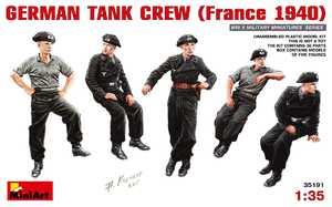 Немецкий танковый экипаж (Франция 1940) - 35191 MiniArt 1:35