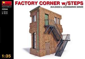 Угол фабрики с лестницей - 35544 MiniArt 1:35